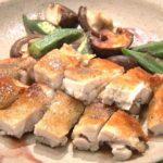 【きょうの料理】おいしい和風チキンソテーレシピ紹介、おうち料理作り方