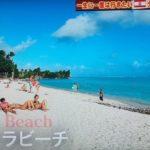 一度は行きたいタヒチボラボラ島ビーチ王道まとめ【7つの海を楽しもう!世界さまぁ~リゾート】