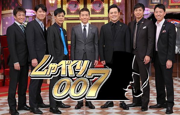 Iz one しゃべ くり 007