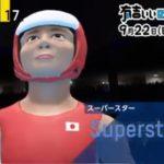 東京2020オリンピック競技ボクシングでチーム有吉、金メダル獲得なるか?【有吉ぃぃeeeee!~】