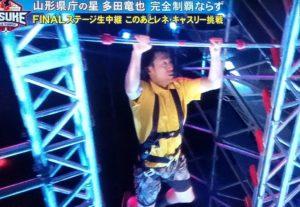 多田竜也 sasuke