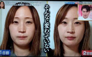 変わる で 女性 日間 実験 のか は の 顔 50