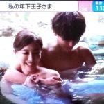 AbemaTV恋愛番組ベスト20結果発表!【アベマTV】