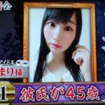 重罪TOP5アイドルがやらかした罪ランキングSNS【有吉反省会】