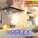 【深イイ話】加藤茶夫婦の自宅画像、初公開!